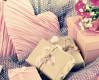 Forslag til bryllupsgaver